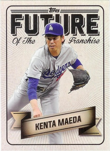 2016 Topps Bunt Future of the Franchise #FF-1 Kenta Maeda RC