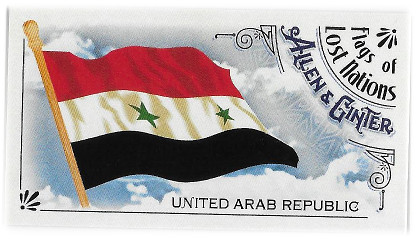 2018 Allen & Ginter Flags of Lost Nations #FLN-5 United Arab Republic