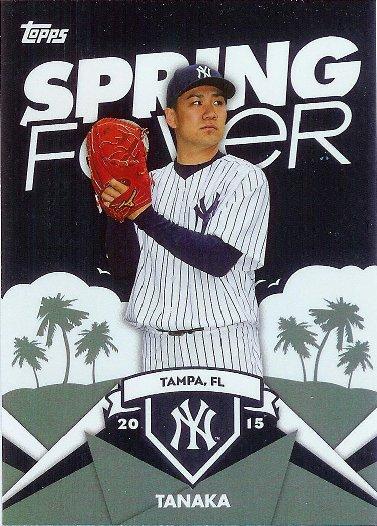 2015 Topps Spring Fever SF-16 Masahiro Tanaka
